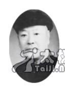 杨澄浦弟子图谱