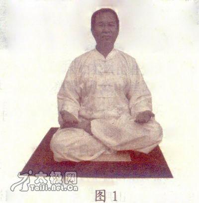 杨式盘坐练法 - 艾宇 - 艾宇